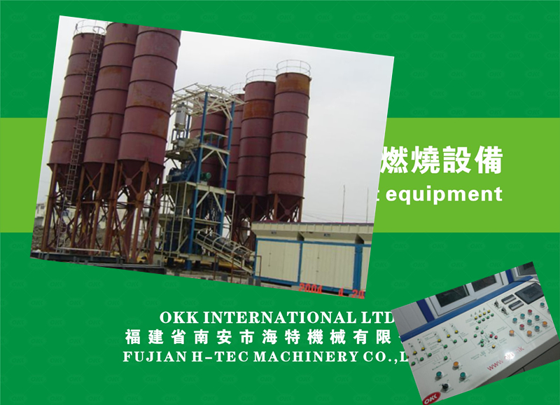 Fiber dry powder mixing machine - copy